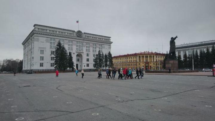 В Кузбассе переименовали одно из министерств