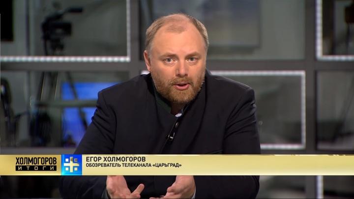 Холмогоров: ЕслиСШАбудут размахивать дубинкой, они еще сильнее оттолкнут Евросоюз