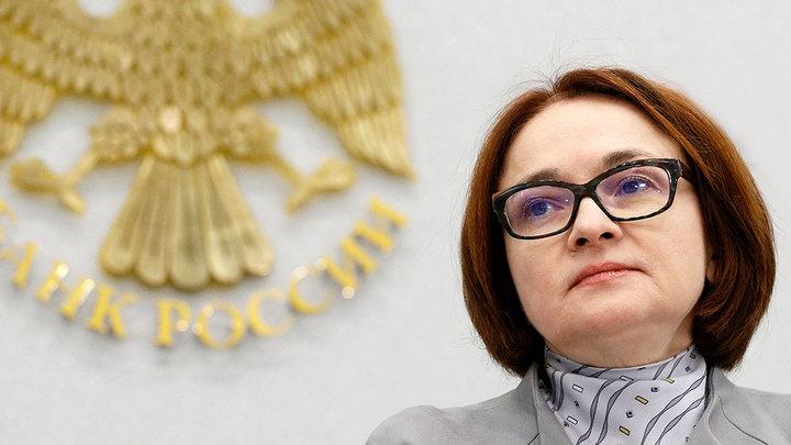 Признание Эльвиры Набиуллиной: Криминал в банках вне ее компетенции!