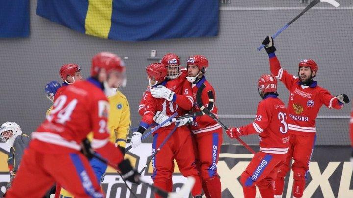 Сборная России по хоккею с мячом в 12-й раз стала чемпионом мира