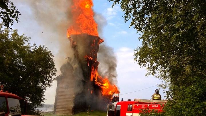Вся Россия - это горящая церковь