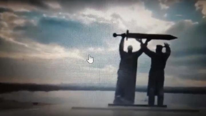 УФАС проверит рекламу магазина кальянов с памятником Тыл - фронту
