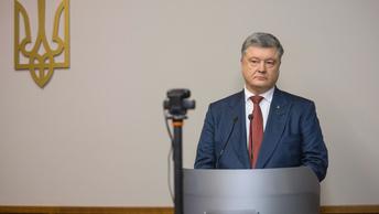 Вон из Крыма - Порошенко показали видео,где люди гонят его с полуострова в 2014 году
