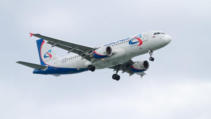Уральская транспортная прокуратура заинтересовалась массовой задержкой рейсов Уральских авиалиний