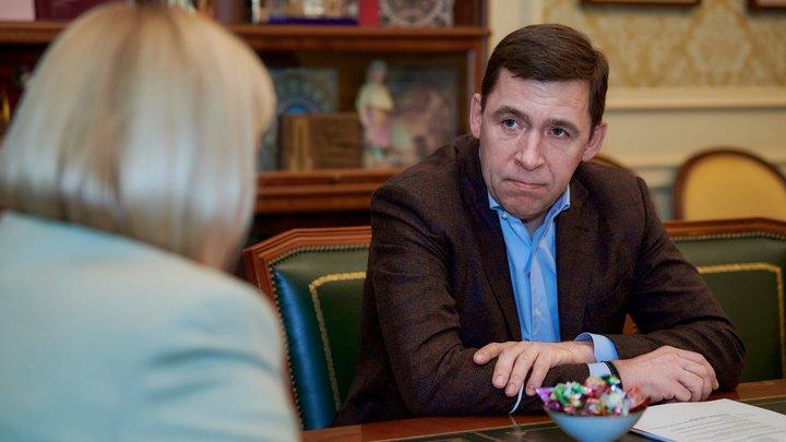 Свердловский губернатор высказался о расследовании уголовного дела МУГИСО