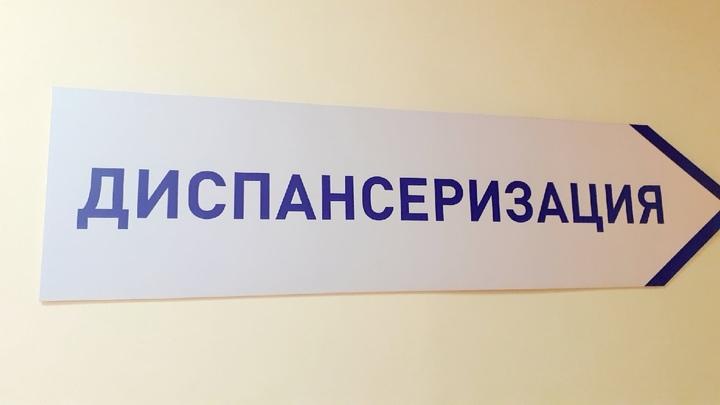 Проверено на себе: как проходит углубленная диспансеризация после ковида в Нижнем Новгороде