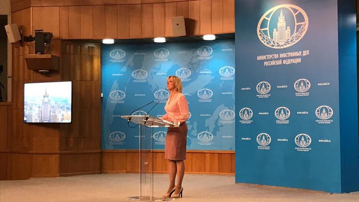 «Будет интересно»: Захарова обещала разоблачение фейка о химатаке в Сирии
