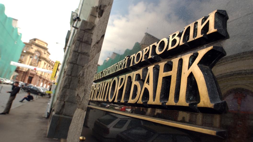 ВМоскве ВТБ выделит 37 млрд руб настроительство парка развлечений