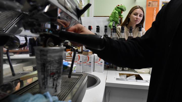 Главный диетолог Минздрава развенчал мифы о кофе