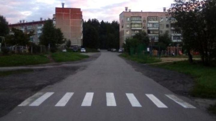 В Миассе на дороге горожане самовольно нарисовали зебру