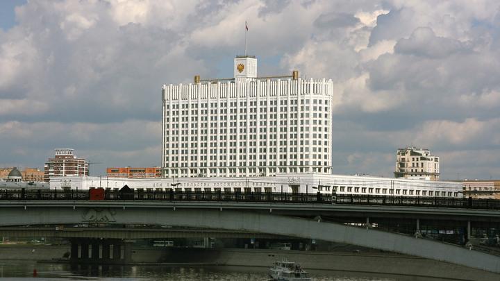 В России ввели новую разновидность въездной визы