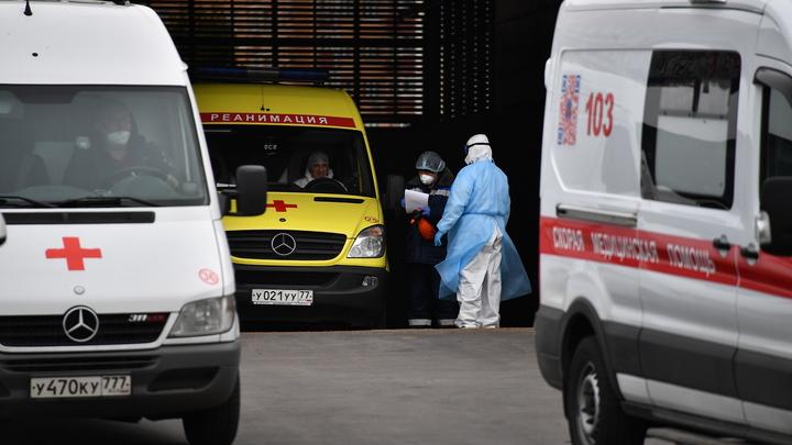 Каждый день - больше полусотни: Новые данные о жертвах COVID-19 в Москве