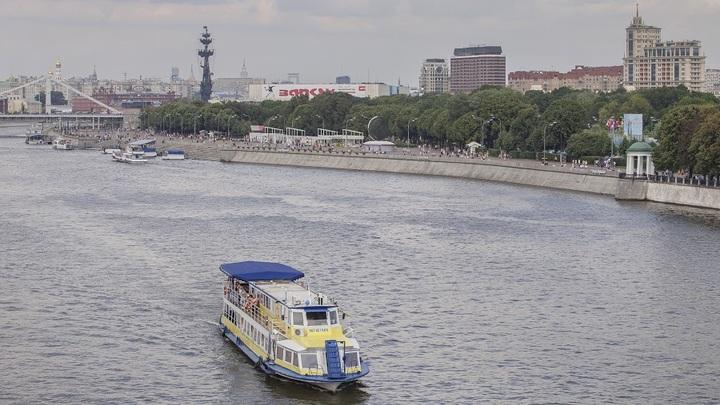 Москва опустилась на 16 пунктов в мировом рейтинге самых дорогих городов