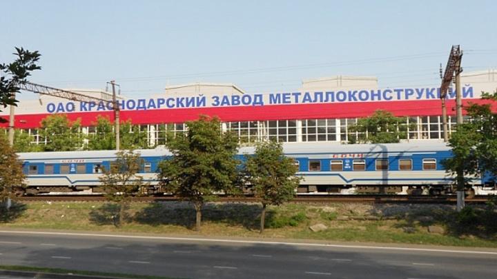 На Кубани выставили на торги газопровод и ж/д пути имени Седина