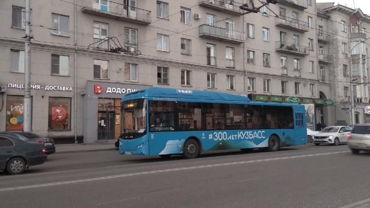 4-летний ребенок сбежал от мамы на автобусе в Новокузнецке