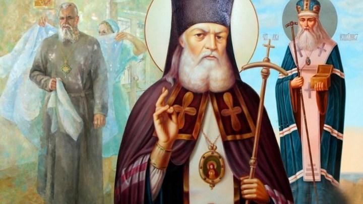 Святитель Лука Крымский. Православный календарь на 11 июня