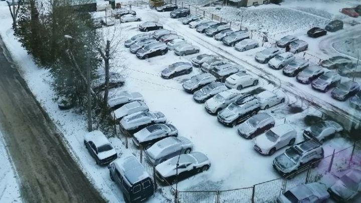В Челябинской области ожидается резкое похолодание