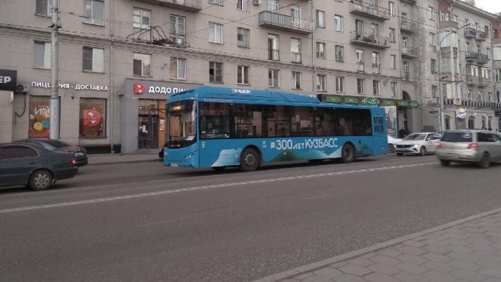 В Кузбассе продлили срок действия социального проездного