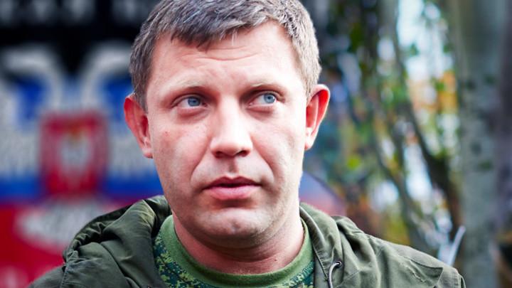Захар Прилепин: «Однажды я расскажу всё...» Памяти главы ДНР Александра Захарченко