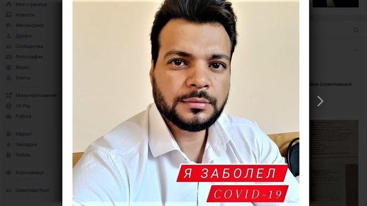 Солист челябинской филармонии заболел коронавирусом