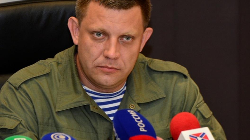 Захарченко назвал тех, кто устроил огненный ад в Макеевке и Донецке