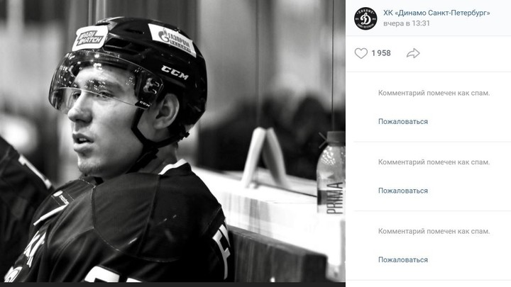 19-летнего воспитанника ХК «Трактор», погибшего после матча, похоронят в Челябинске