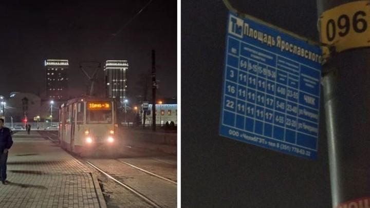 В Челябинске у пешеходной Кировки открылась новая трамвайная остановка