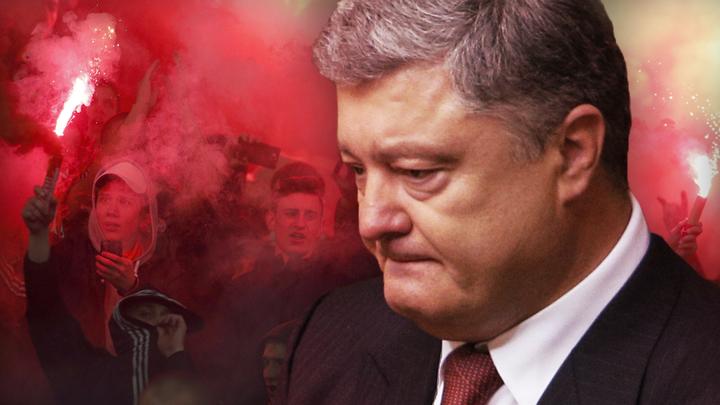 Украина в хаосе. Беспорядки на футболе в Мариуполе на глазах Порошенко