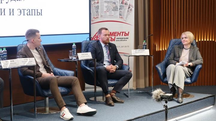 Компании Челябинской области приглашают в нацпроект Производительность труда