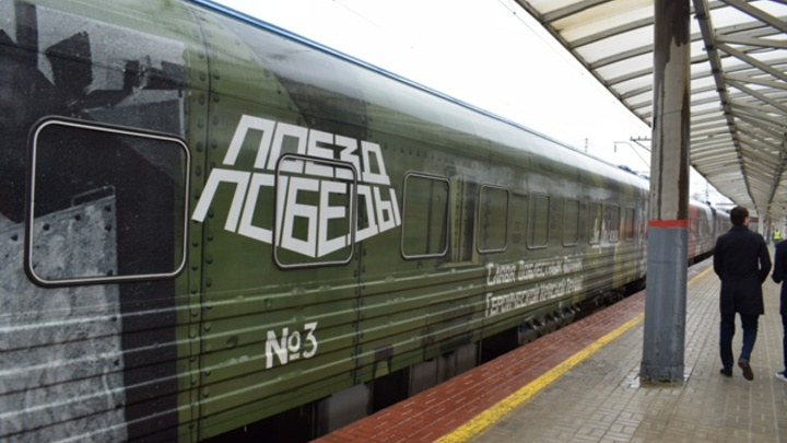 4 и 5 мая передвижная выставка «Поезд Победы» вернется по просьбам нижегородцев