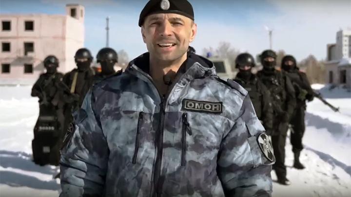 Росгвардия Челябинска сурово поздравила женщин с 8 марта
