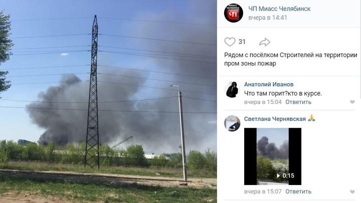 Горит сухая трава и мусор: в Челябинской области патрули берут под охрану леса