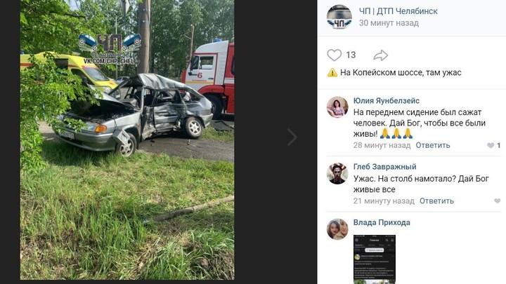 Там ужас: в Челябинске в ДТП погиб водитель отечественного автомобиля