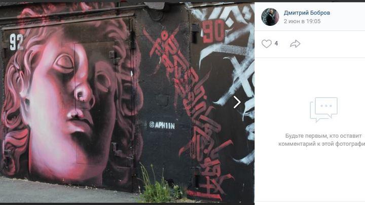 Улицы в центре Челябинска украсят каллиграфические надписи с зашифрованным посланием