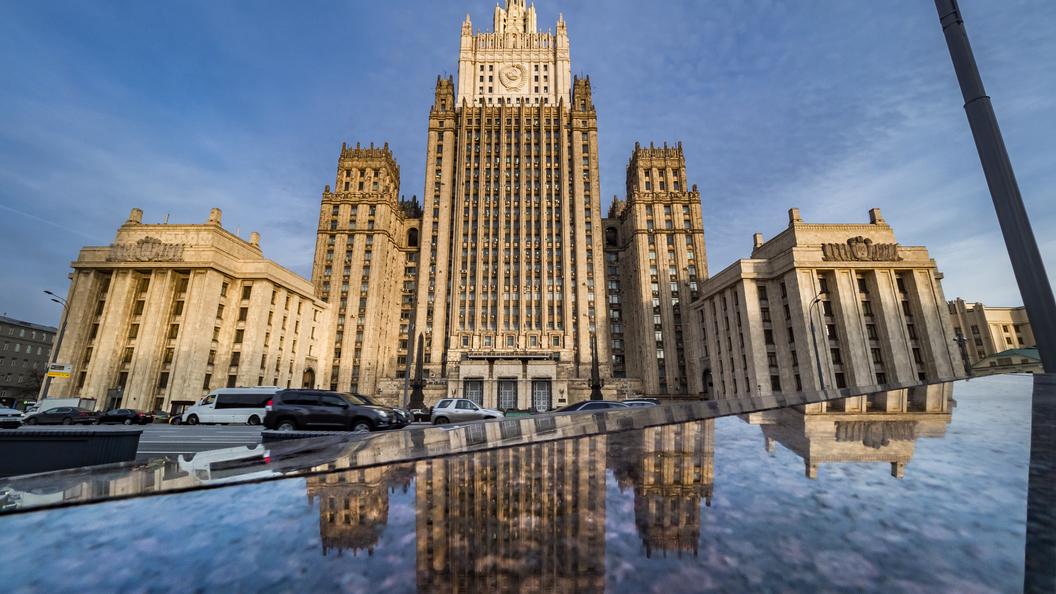мид россии официальный сайт вакансии