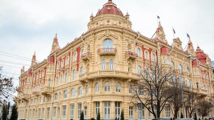 Мэрия Ростова-на-Дону заплатит более 600 тысяч рублей за снос дореволюционного дома