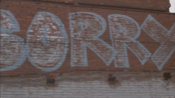 Владельцев Парамоновских складов в Ростове обязали избавиться от граффити