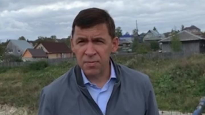 В город привезут новую землю: губернатор рассказал, что происходит в Верхней Салде после наводнения