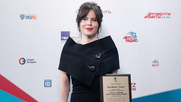Гендиректор Царьграда стала народным героем премии «Медиа-Менеджер России - 2018»