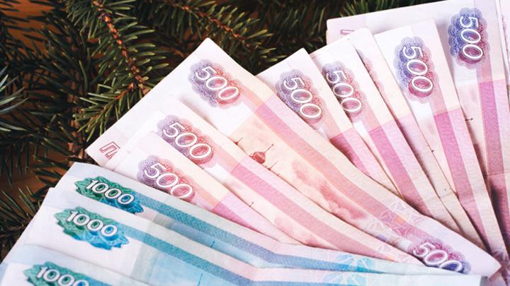 Не ваше дело: Англичане подсчитали русские траты на Новый год