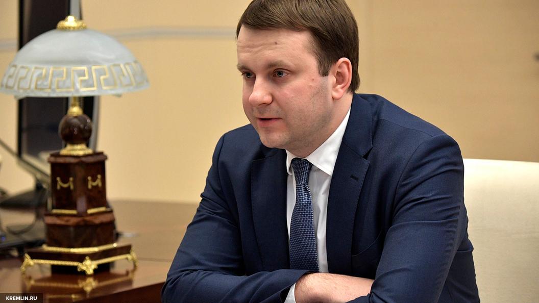 Орешкин назвал дискриминацией отказ ЕБРР от русских проектов