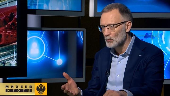 Сергей Михеев о плане США: Ядерная война на Украине - вполне рабочий проект