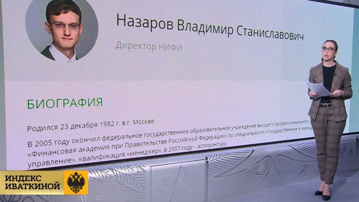 Пенсии - это вредно: обманувший стариков с реформой готовит Россию к отмене выплат