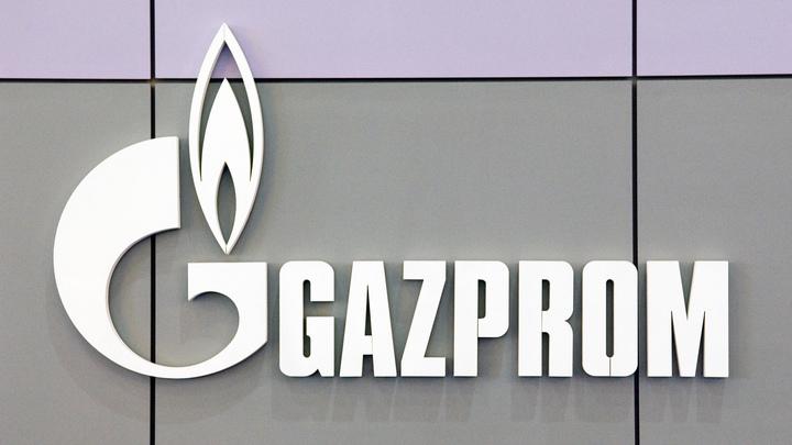 Пора домой: Газпром променял Лондон на Петербург