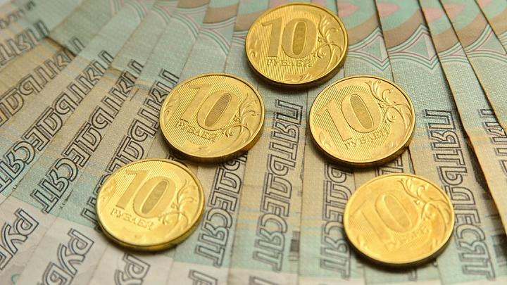 Вспомнили спустя 10 лет: Минтруд хочет повысить и сделать доступнее пособие по безработице