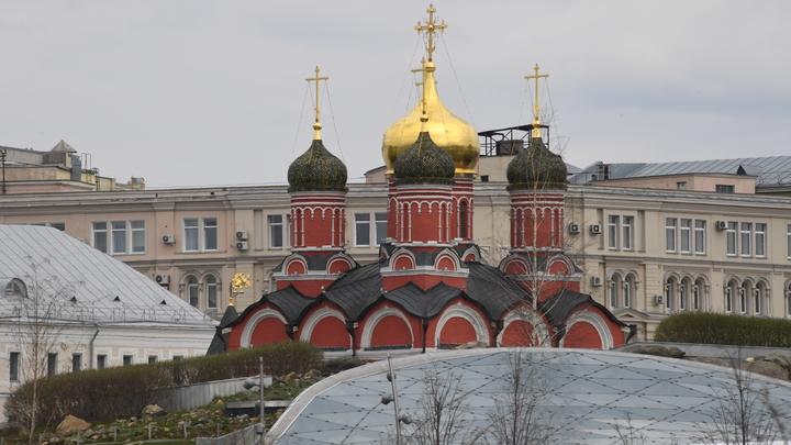 Чёрный список Русской Церкви: Как дельцы наживаются на доброте людей