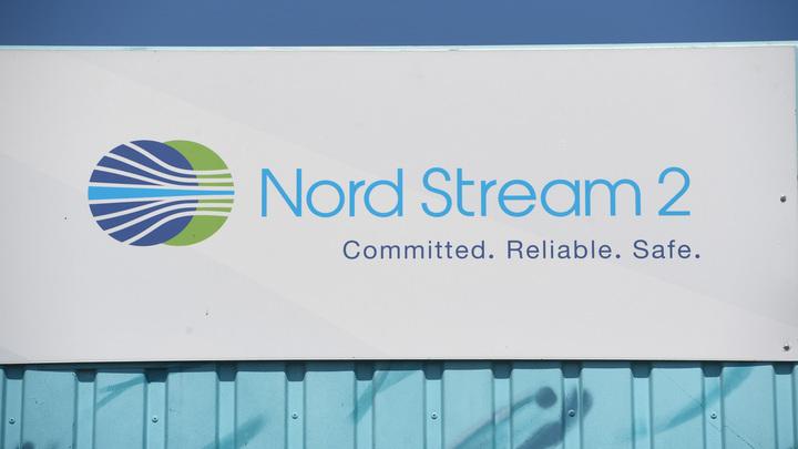 Северный поток - 2 нужен Европе: Политолог нашёл источник слухов о грязной сделке Германии и США