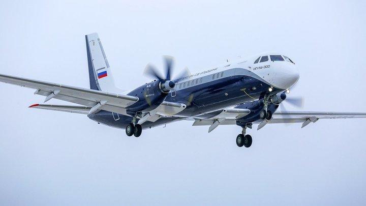 Три ха! Русские самолёты возмутили Колумбию. Но что-то пошло не так