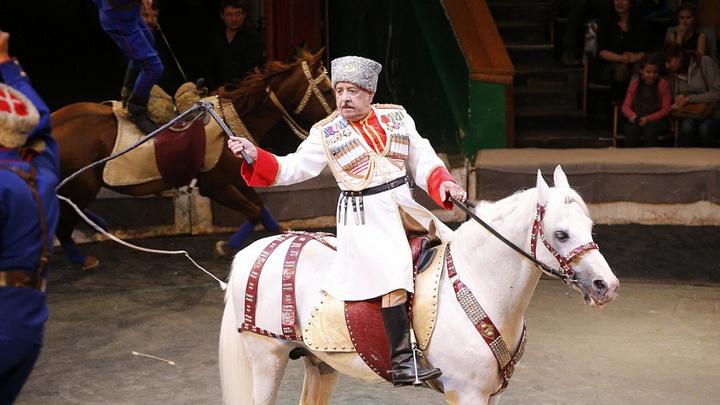 Умер автор уникального циркового номера «Кубанские казаки» и основатель жанра джигитовка