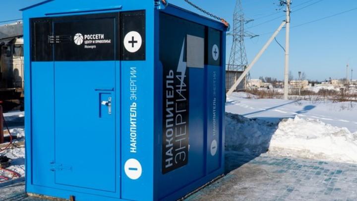 В Ивановском районе установили первую в регионе систему накопления электроэнергии